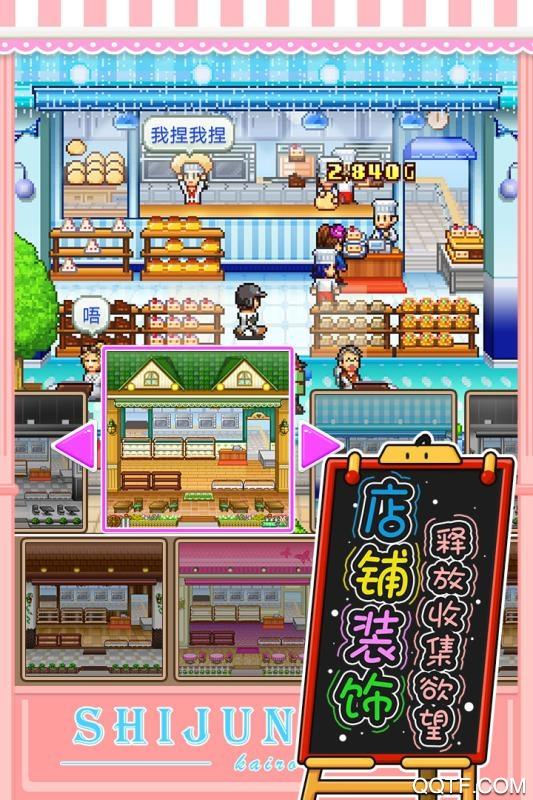 创意蛋糕店汉化破解版v1.0.0 内购版