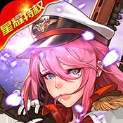勇者荣耀手游星耀特权版v2.0.0