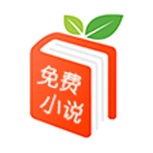 红果免费阅读器安卓版v1.5.4 最新版