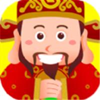 家有财神App红包版v1.0 安卓版