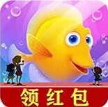 金多多水族馆红包赚钱版v1.2.0 最新版