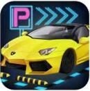 我的停车场红包版Appv1.2.0 安卓版