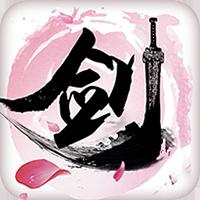 剑侠奇缘公益服满V版v1.1 最新版