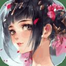 花与剑辅助版v1.0.26.1 安卓版