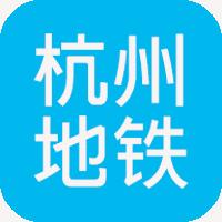 杭州地铁查询手机版v1.1 安卓版