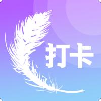 小日常目标打卡最新版v4.3 免费版v4.3 免费版
