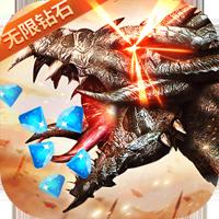 战神新世纪无限钻石版v1.0.0 最新版