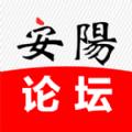 安阳论坛最新版v2.0 安卓版