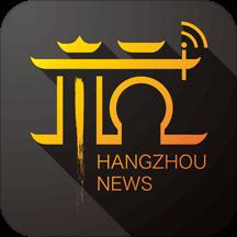 杭加新闻(杭+新闻)v6.4.1 安卓版
