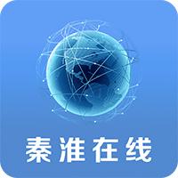 秦淮在线客户端Appv16.5.7 最新版
