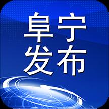 阜宁发布官方版Appv1.0 安卓版