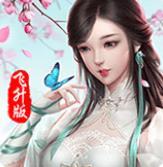 将军不败BT版手游v1.6.31.1 最新版