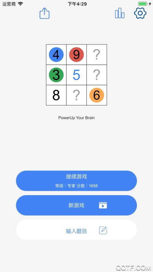 数独玩家最新IOS版v1.0.1 iPhone版