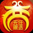 东方奇缘无限元宝版v1.0.1 最新版