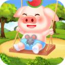 全民来养猪红包版v1.0.0 安卓版