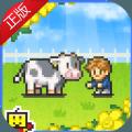 牧场养殖户(养殖赚钱)v1.0 安卓版