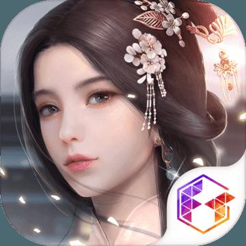 浮生为卿歌九游版v2.0.0 免费版