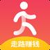 步步多宝app最新版v1.0.0 安卓版