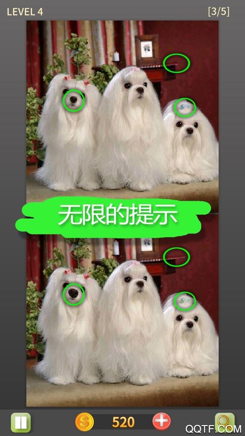 找茬过春节官方IOS版v1.0 iPhone版