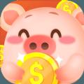 金猪互助手赚软件v1.0 安卓版