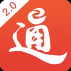 人保e通App最新版本v3.2.10 安卓手机版