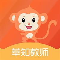莘知教师教育软件v2.0.57 最新版