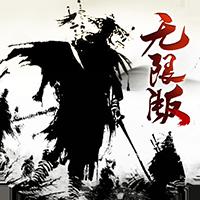 寂灭剑诀无限版v1.0.0 免费版