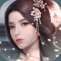浮生为卿歌手游国际版v1.8.2 海外版