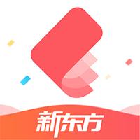 新东方雅思Pro全新版v1.0.0 安卓版