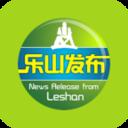 乐山发布最新版Appv1.1.2 安卓版