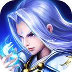 天神战手游破解版v1.0.0 最新版