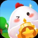 养鸡大作战赚钱版v1.0 安卓版