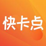 快卡点app手机版v1.0.2 最新版