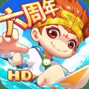 造梦西游OL修改版v10.4.1 BT版
