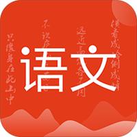 小飞机语文免费看课版v1.0 推广版