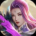战场女神之美姬传变态版v3.0.2 最新版v3.0.2 最新版