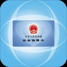 宁波人社客户端Appv2.6.7 官方版