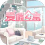 爱情公寓5猪猪公寓游戏v1.0.0 安卓版