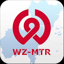 温州轨道安卓版Appv01.01.0010 官方版