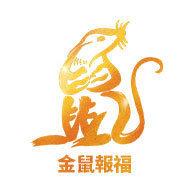 金鼠报福红包版Appv1.0 最新版