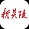 新炎陵官方版v1.0 安卓版