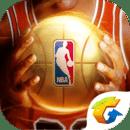 最强NBA破解版v1.22.331 特别版