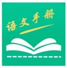 语文复习学习版v1.0.0 推广版