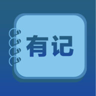 有记便签Appv1.0.0 安卓版