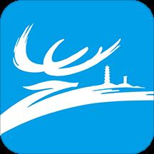 温州市民卡官方推荐版v2.3.7.3 最新版