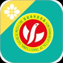 昆山市中医医院安卓版v1.5.1 官方版