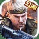 枪战英雄破解版下载v0.6.4.000 免费版
