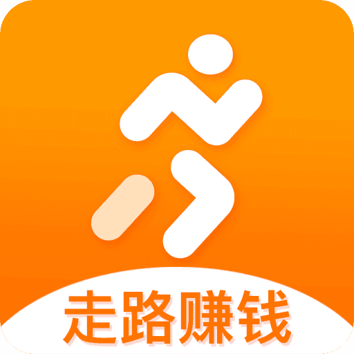 走走乐app安卓版v1.0 最新版