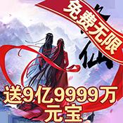 幻刃录手游至尊特权版v1.0 安卓版