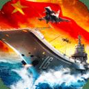 超级舰队破解版v7.6 BT版